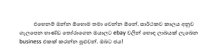 Ebay Dropshippin